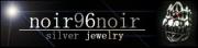 noir96noir -ノワール ノワール-